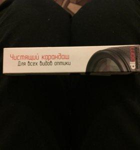 Чистящий карандаш для оптики