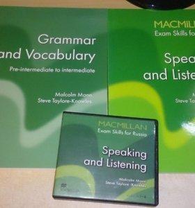 Английский язык: учебники+худ. литература