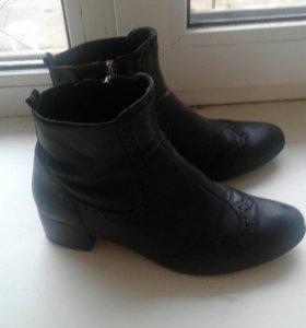 Осенние кожанные ботиночки