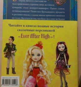 "Книга Ever After High ""Мир страны чудес"""
