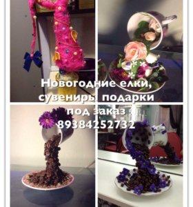 Изготовление елок сувениров подарков