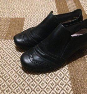 Осенние ботинки. Rieker