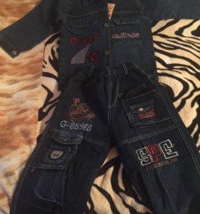 Пиджак и рубашка