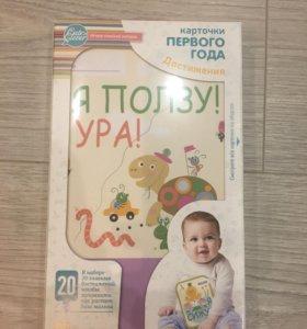 Карточки для фотосессии новорожденных.