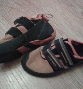 Скальные туфли, система