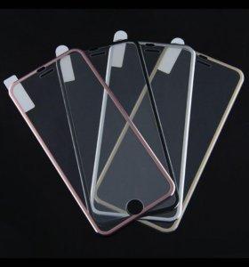 Защитные стекла iPhone 6/6s цвета разные