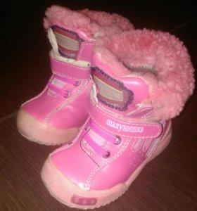 Ботинки шалунишки зима
