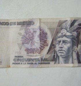 Мексиканский песо