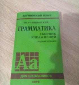 учебник для английского
