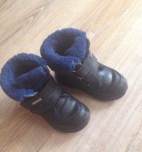 Ботиночки 23 размера,зима, Kotofey