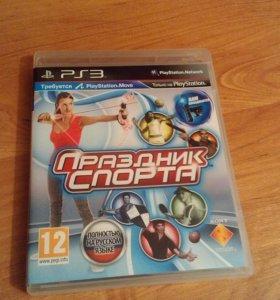 Игры диски на PS3