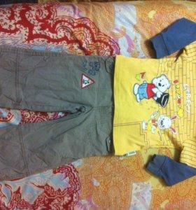 Кофта и штаны
