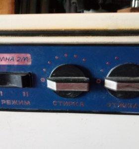 Продам стиральную машину с центрифугой