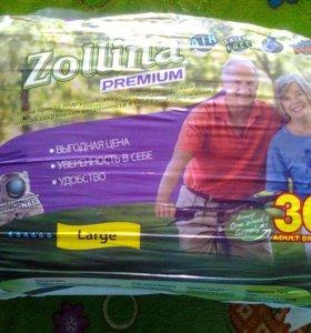 Подгузники  Zollina Premium