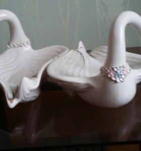 Фруктовницы / конфетницы в виде пары лебедей