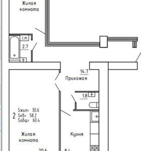Пугачева 29А