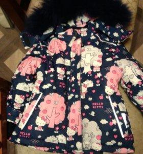 Новая куртка на 2 года
