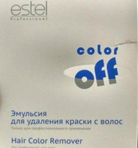 Estel эмульсия для удаления краски с волрс