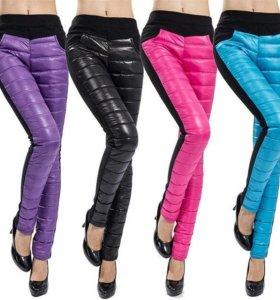 Балоневые брюки. Цвет розовый
