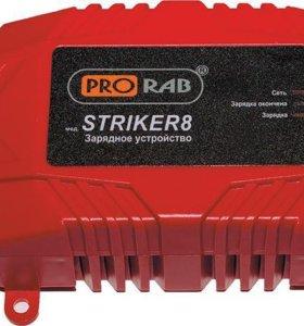 Устройство зарядное PRORAB Striker 8