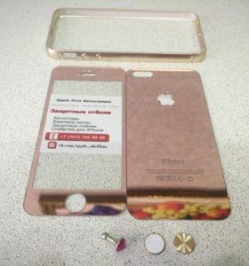 iPhone Розовое золото защитные стекла