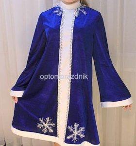 Костюм Снегурочки синий велюр ( бархат)