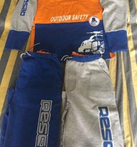 Спортивный костюм ,кофта и две пары брюк ,новый