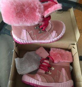 Детские зимние ботинки р-р 24