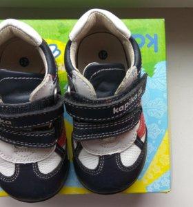 Ботинки Kapika демисезон 21