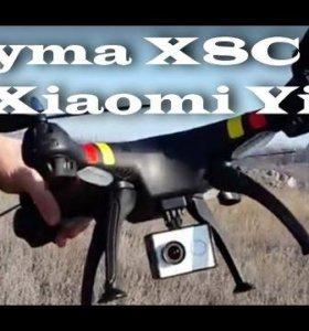 Квадрокоптер syma x8