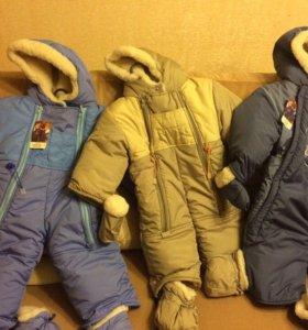 Детские зимние костюмы,звон по ном тел 89005737024