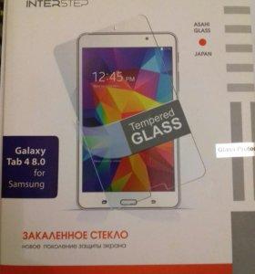 Защитное стекло  На планшет Samsung tab4 8.0