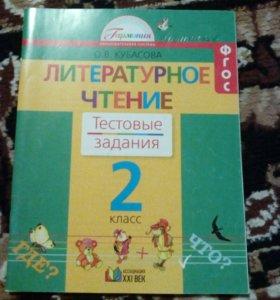 Литература 1,2,3.