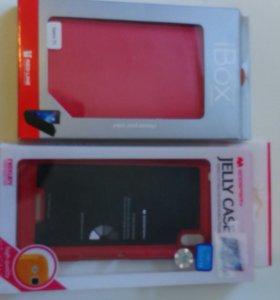 Чехлы Sony Xperia T3