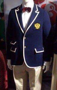 Олимпийский парадный костюм Bosco