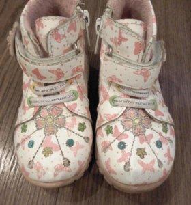 Ботиночки для девочки