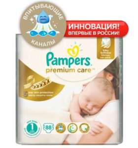 Продам подгузники для новорожденных