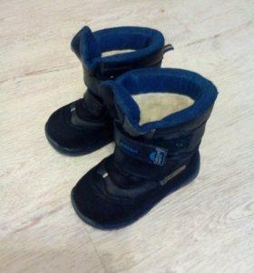 Ботинки 23 размер