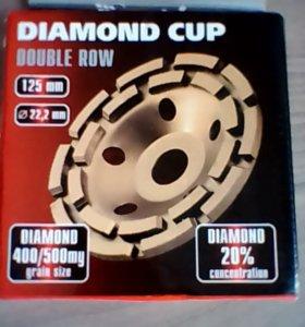 Алмазная чашка 125мм для болгарки в наличие 2 штук