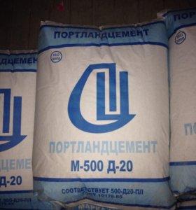 Цемент марка 500