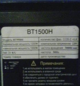 Электрогенератор