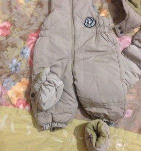 Куртка комбинзон