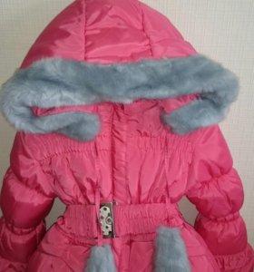 Зимнее пальто для девочки р. 30