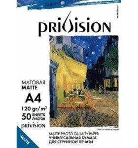 Фотобумага Lomond, Privision