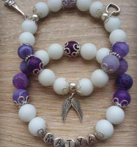 Комплект браслетов из натуральных камней