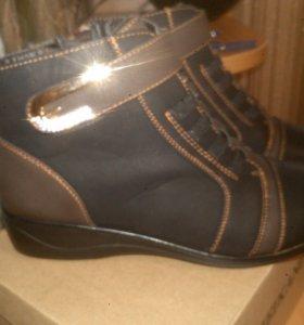 Обувь осенб