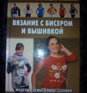 Две книги за 100