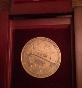 Бронзовая медаль от Президента РФ