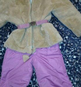 Зимняя одежда, шуба, комбинезон