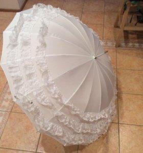 Свадебный белый зонт